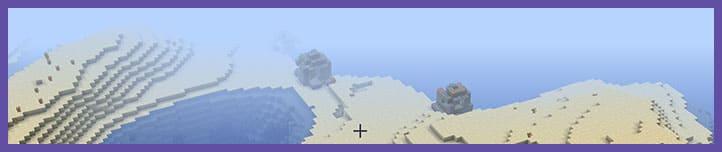 Сид Пустынная Деревня+Равнинная деревня
