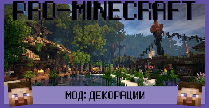 Мод Conquest Reforged