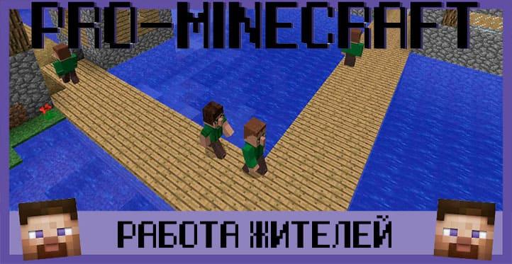 Мод TekTopia VillageCraft